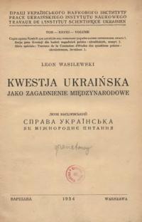 book-7214
