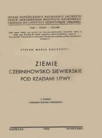 book-7215