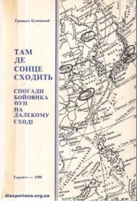 book-7216