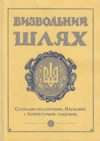 book-7218
