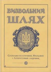book-7219