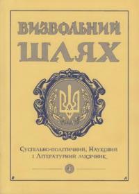 book-7220