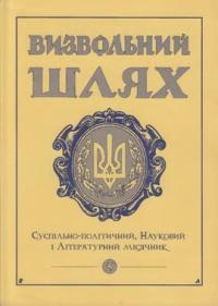 book-7221