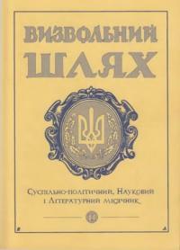 book-7227