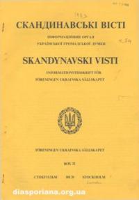 book-7238