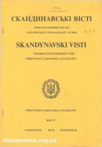 book-7239