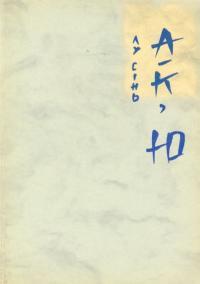book-724