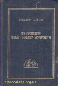 book-7240