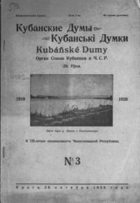 book-7242