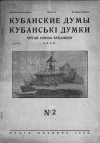 book-7243