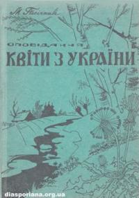 book-7245