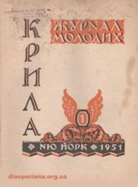 book-7246