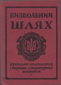 book-7248