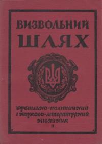 book-7249