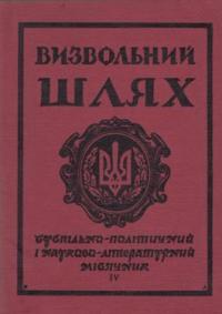 book-7250