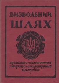book-7251