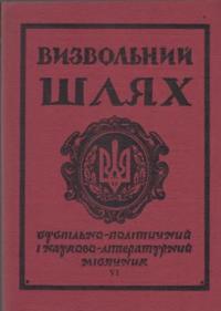 book-7252