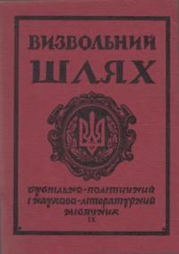 book-7253
