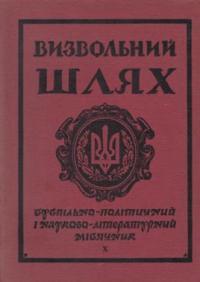 book-7254