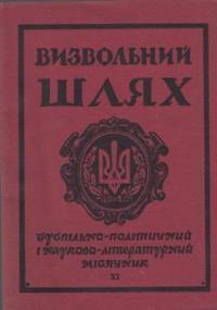 book-7255