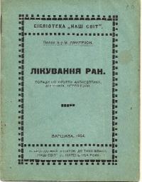 book-7266