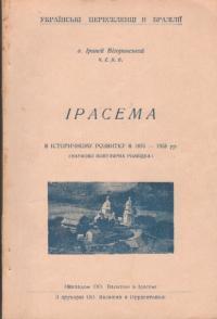 book-7267