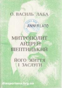 book-7275