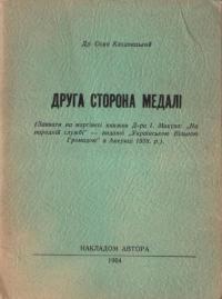book-7276