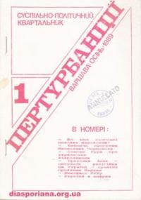book-7292