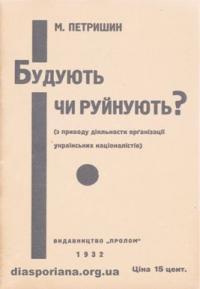 book-7296