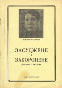 book-730