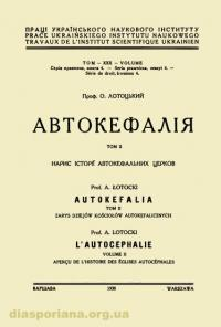 book-7300