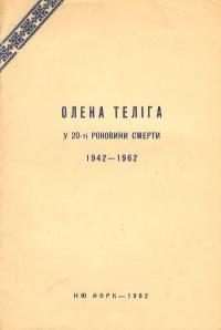book-731