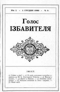 book-7311