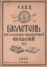 book-7313