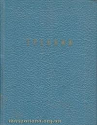 book-7319