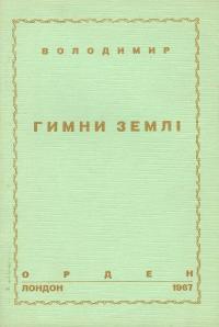 book-732