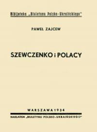 book-7322