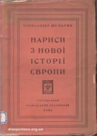 book-7324