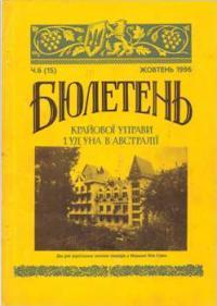 book-7328