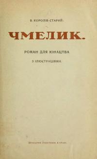 book-734