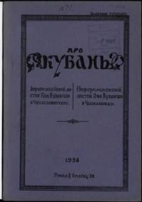 book-7340