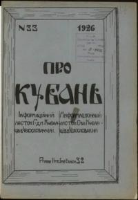 book-7341
