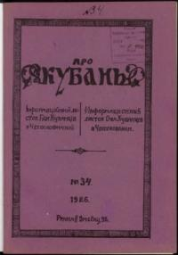 book-7342