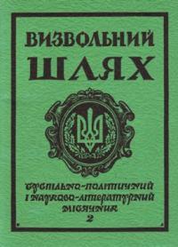 book-7345