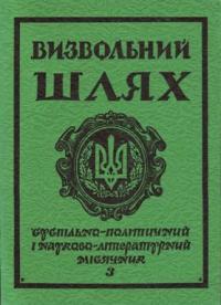 book-7346