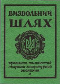 book-7347