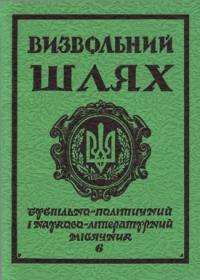 book-7348