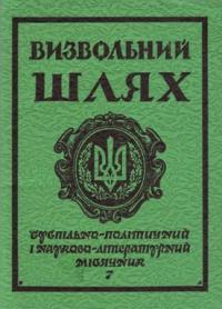 book-7349