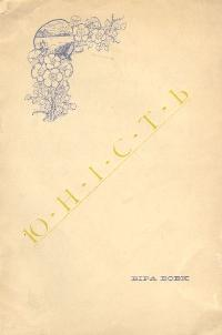book-735